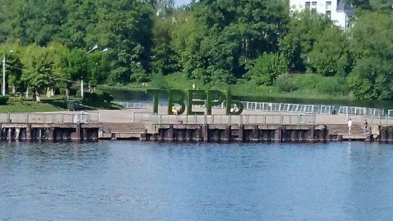 Памятник члену в г. Твери: видео и фото репортаж