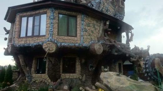 дом-окна