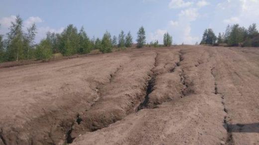 трещины земли
