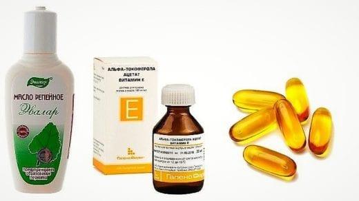 Витамин Е для ресниц