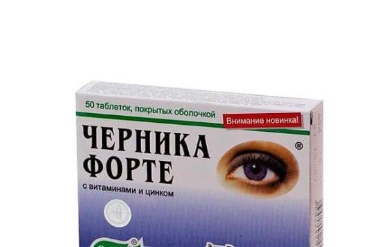 витаминно-минеральные глазные комплексы