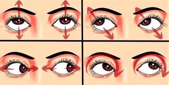 гимнастикой для глаз
