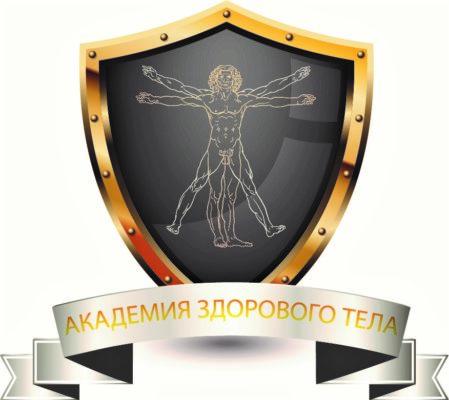 Герб Академии Здорового Тела