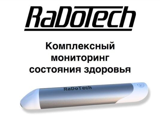 баннер RaDoTech