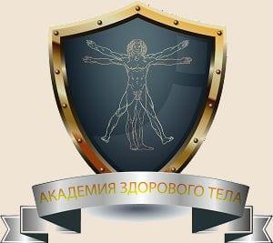 герб смотривита1