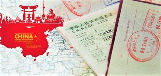 Нужна ли виза для россиян в Китай в 2019 году?