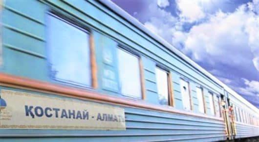Увлекательное путешествие по Казахстану с жд билетами в руках