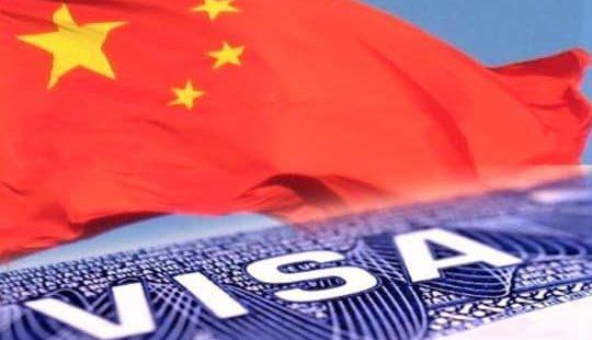 Как лучше всего оформлять визу в Китай в Москве?