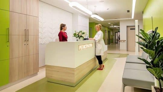 Медицинский центр— основа для здоровой жизни